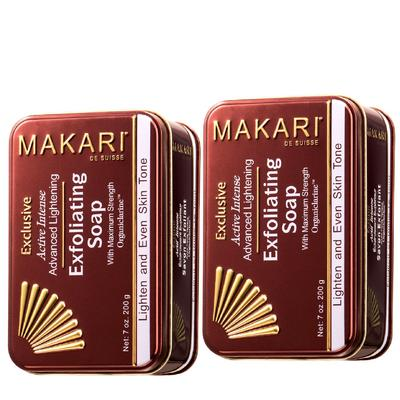 Makari Exclusive Lightening Exfoliating Soap