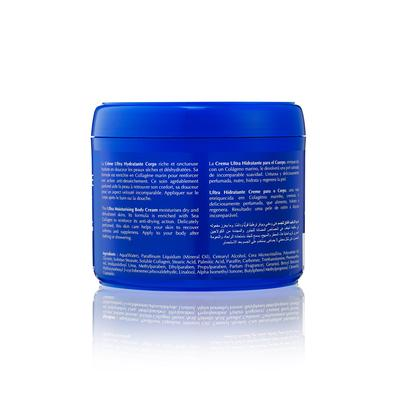 Fair & White Original Ultra Moisturizing Body Cream Blue Jar